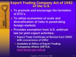 export trading company act of 1982 of the u s