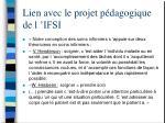 lien avec le projet p dagogique de l ifsi
