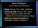 bilan tiologique premi re lithiase calcul indisponible