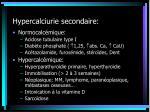 hypercalciurie secondaire