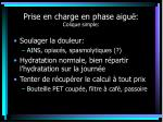 prise en charge en phase aigu colique simple