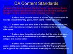 ca content standards3