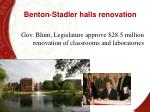 benton stadler halls renovation