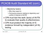 pcaob audit standard 2 cont33