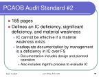 pcaob audit standard 2