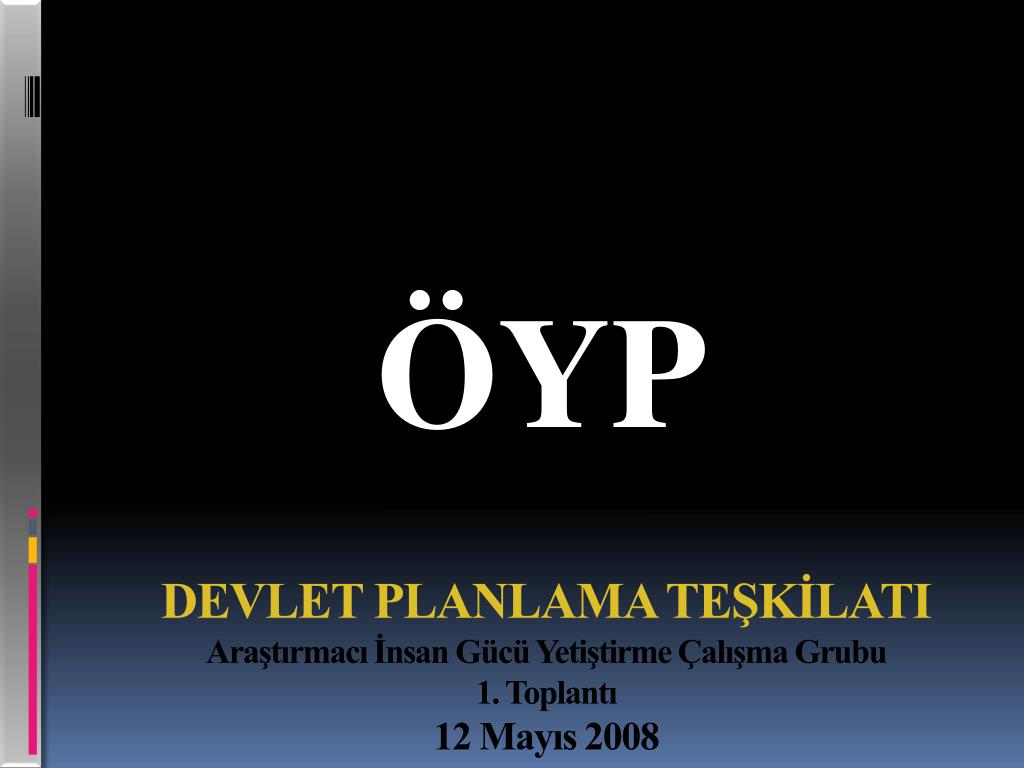 devlet planlama te k lati ara t rmac nsan g c yeti tirme al ma grubu 1 toplant 12 may s 2008 l.