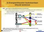 3 energiamittausten kaukoluentaan liittyv t toiminnot