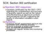 sox section 302 certification