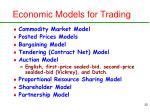 economic models for trading