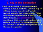 3 key in the distinction