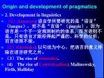 origin and development of pragmatics