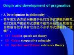 origin and development of pragmatics25