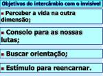 objetivos do interc mbio com o invis vel