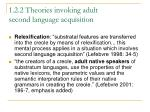 1 2 2 theories invoking adult second language acquisition