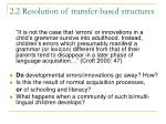 2 2 resolution of transfer based structures