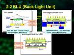 2 2 blu back light unit