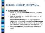 role du medecin du travail15