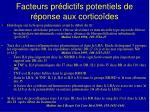 facteurs pr dictifs potentiels de r ponse aux cortico des