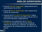 area de supervisi n