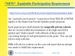 new equitable participation requirement