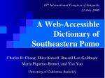 a web accessible dictionary of southeastern pomo