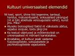 kultuuri universaalsed elemendid