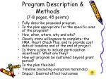 program description methods 7 8 pages 45 points