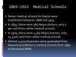 1865 1923 medical schools