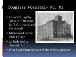 douglass hospital kc ks