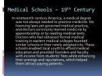 medical schools 19 th century