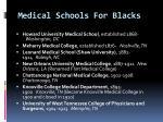 medical schools for blacks