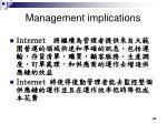 management implications43
