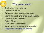 why group work