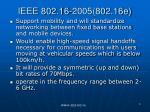 ieee 802 16 2005 802 16e