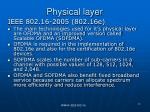 physical layer15