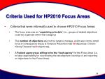 criteria used for hp2010 focus areas