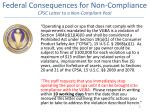 federal consequences for non compliance cpsc letter to a non compliant pool