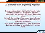 dg enterprise tissue engineering regulation