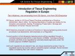 introduction of tissue engineering regulation in europe
