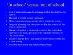 in school versus out of school