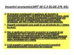 incentivi economici art 59 c 3 dlgs 276 03