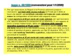 legge n 68 1999 convenzioni post 1 1 2008