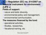 2 2 1 regulation ec no 614 2007 on financial instrument for environment life