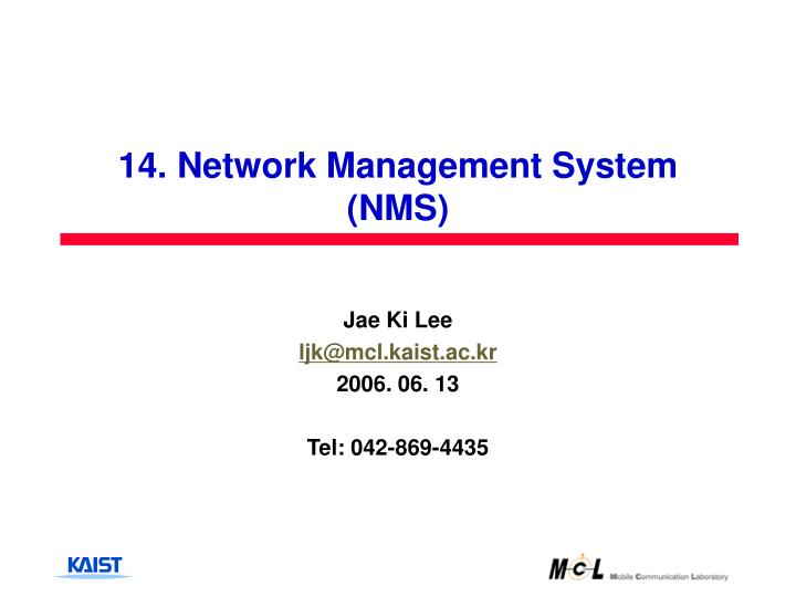 14 network management system nms n.