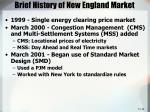 brief history of new england market