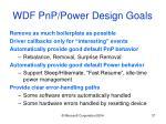 wdf pnp power design goals