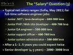 the salary question 3