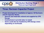 distribution backlog stage 1 three pronged approach22