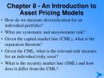 chapter 8 an introduction to asset pricing models5