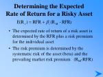 determining the expected rate of return for a risky asset